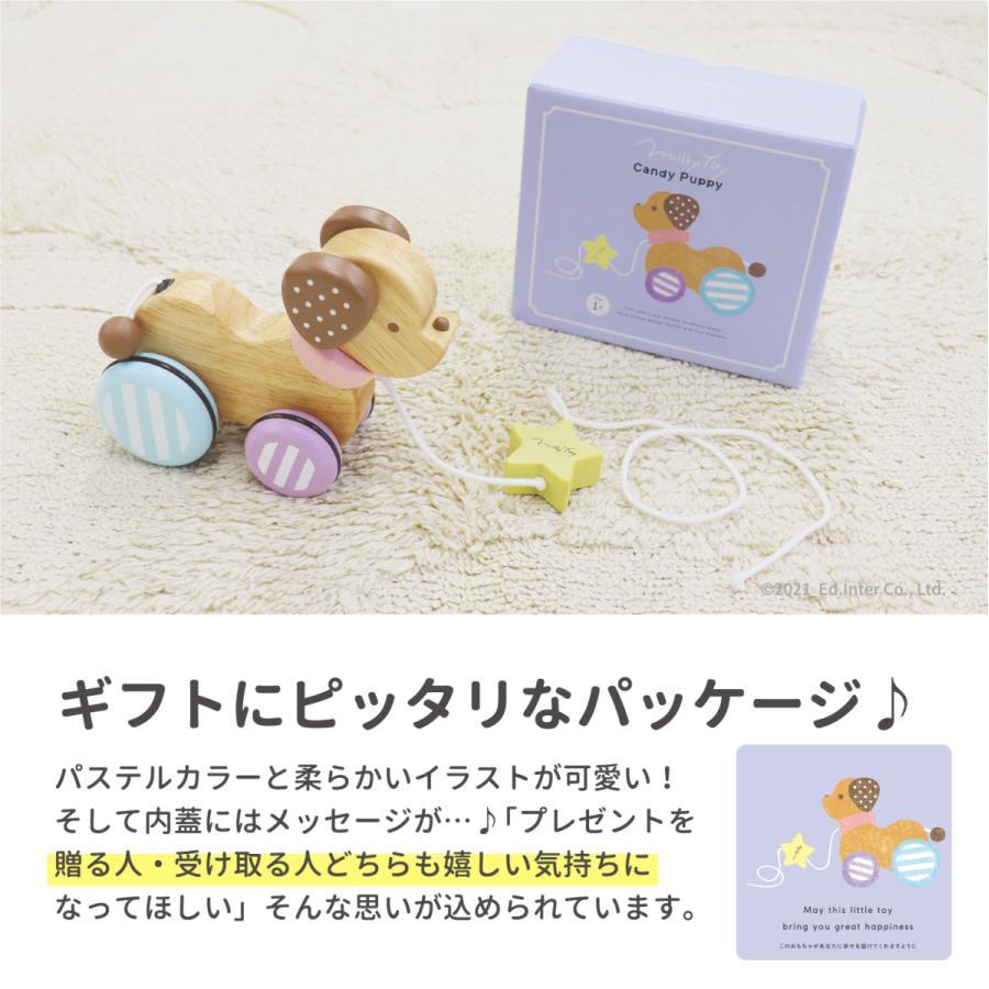 『Candy Puppy -キャンディパピー-』出産祝い 木のおもちゃ はじめてのおもちゃ 知育玩具 誕生日プレゼント[a31310267]|littlegenius|09