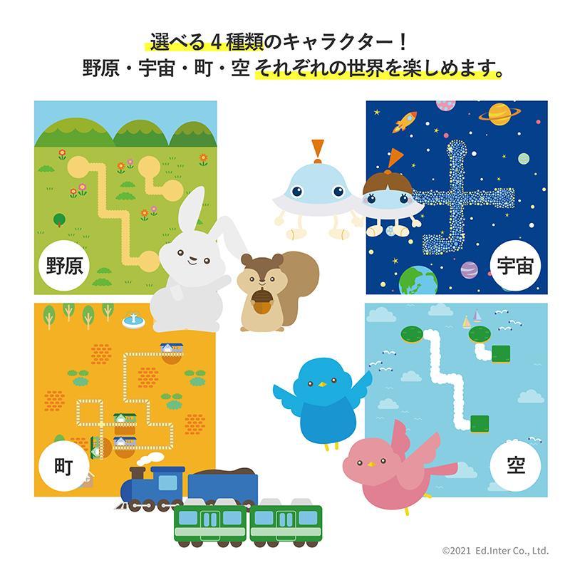 『Route_Finder』出産祝い 木のおもちゃ はじめてのおもちゃ 知育玩具 誕生日プレゼント 男の子 女の子 長く遊べる[a31310265]|littlegenius|15