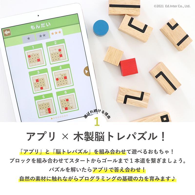 『Route_Finder』出産祝い 木のおもちゃ はじめてのおもちゃ 知育玩具 誕生日プレゼント 男の子 女の子 長く遊べる[a31310265]|littlegenius|04