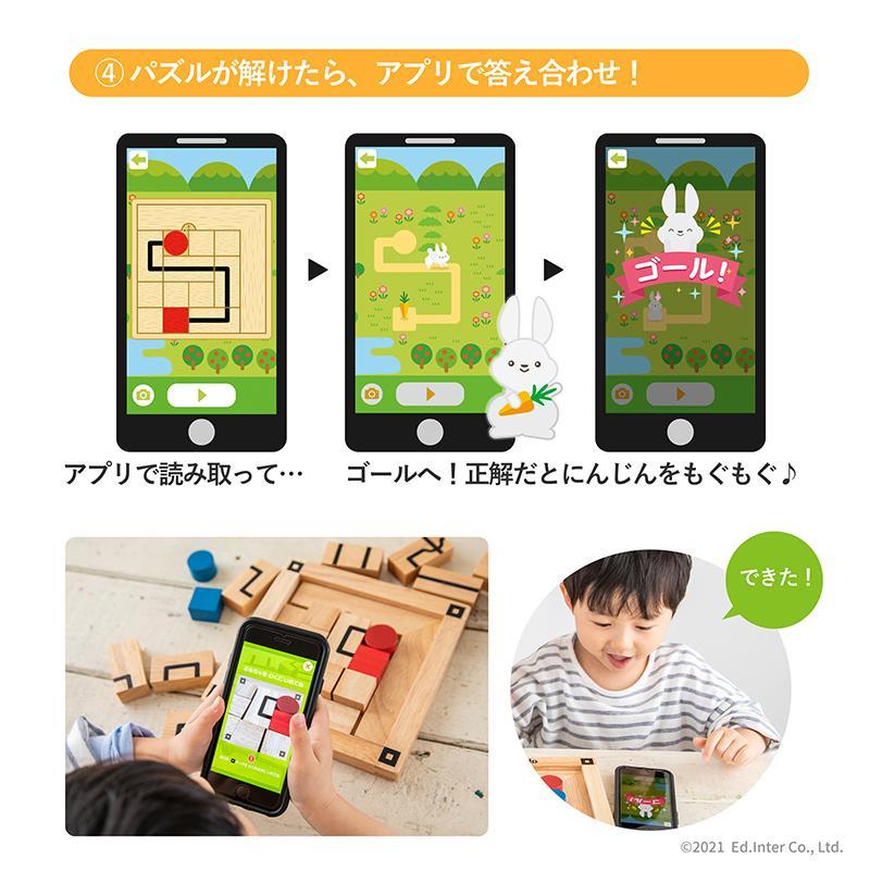 『Route_Finder』出産祝い 木のおもちゃ はじめてのおもちゃ 知育玩具 誕生日プレゼント 男の子 女の子 長く遊べる[a31310265]|littlegenius|06