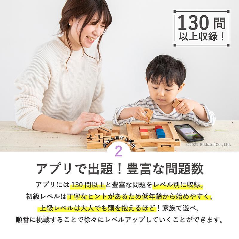 『Route_Finder』出産祝い 木のおもちゃ はじめてのおもちゃ 知育玩具 誕生日プレゼント 男の子 女の子 長く遊べる[a31310265]|littlegenius|07