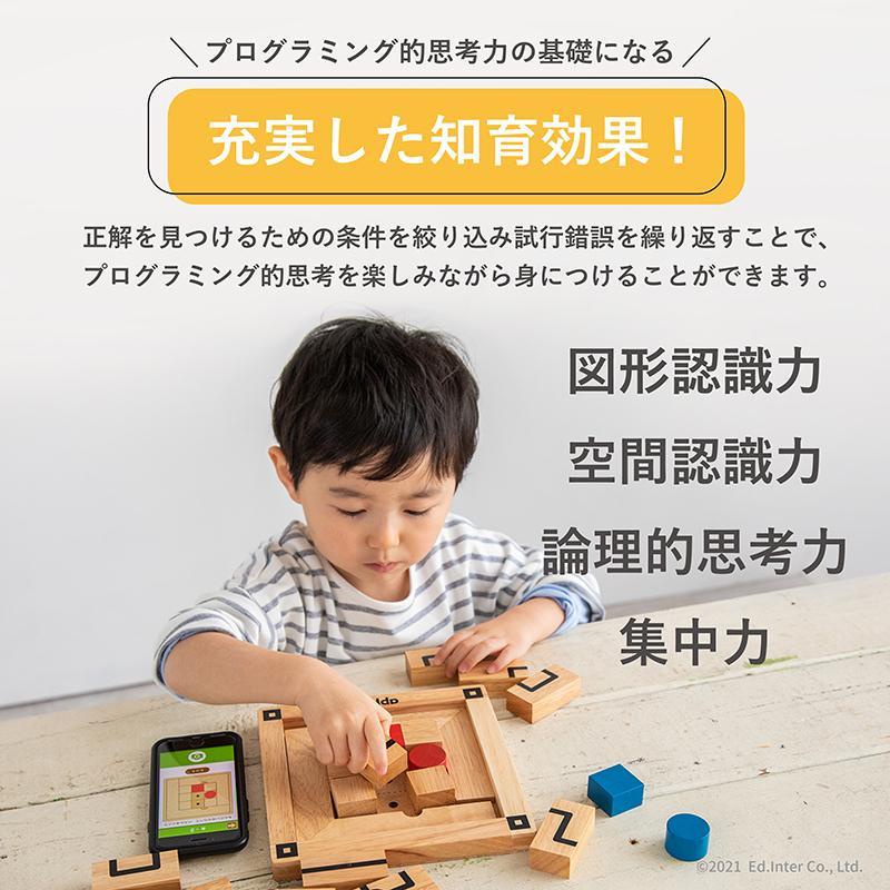 『Route_Finder』出産祝い 木のおもちゃ はじめてのおもちゃ 知育玩具 誕生日プレゼント 男の子 女の子 長く遊べる[a31310265]|littlegenius|09