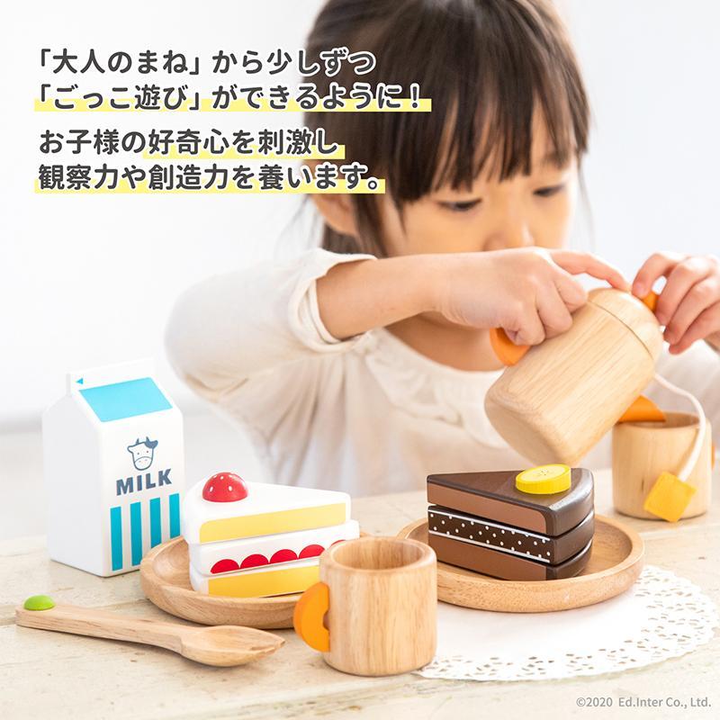 『テーブルウェア』出産祝い 木のおもちゃ はじめてのおもちゃ 知育玩具 誕生日プレゼント 男の子 女の子 長く遊べる[a31310269]|littlegenius|03