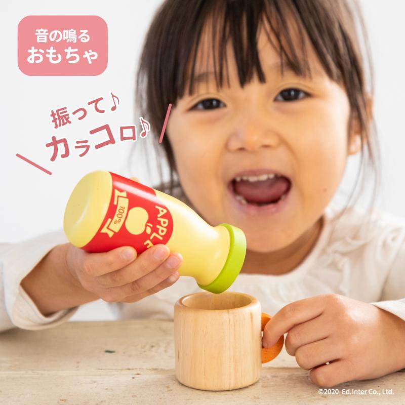 『100% りんごジュース』出産祝い 木のおもちゃ はじめてのおもちゃ 知育玩具 誕生日プレゼント 男の子 女の子 長く遊べる[a31310270]|littlegenius|02