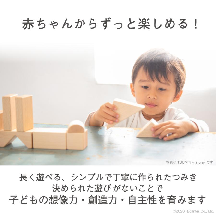 『My First Blocks Tsumin -Color-』出産祝い 木のおもちゃ はじめてのおもちゃ 知育玩具 つみき|littlegenius|02