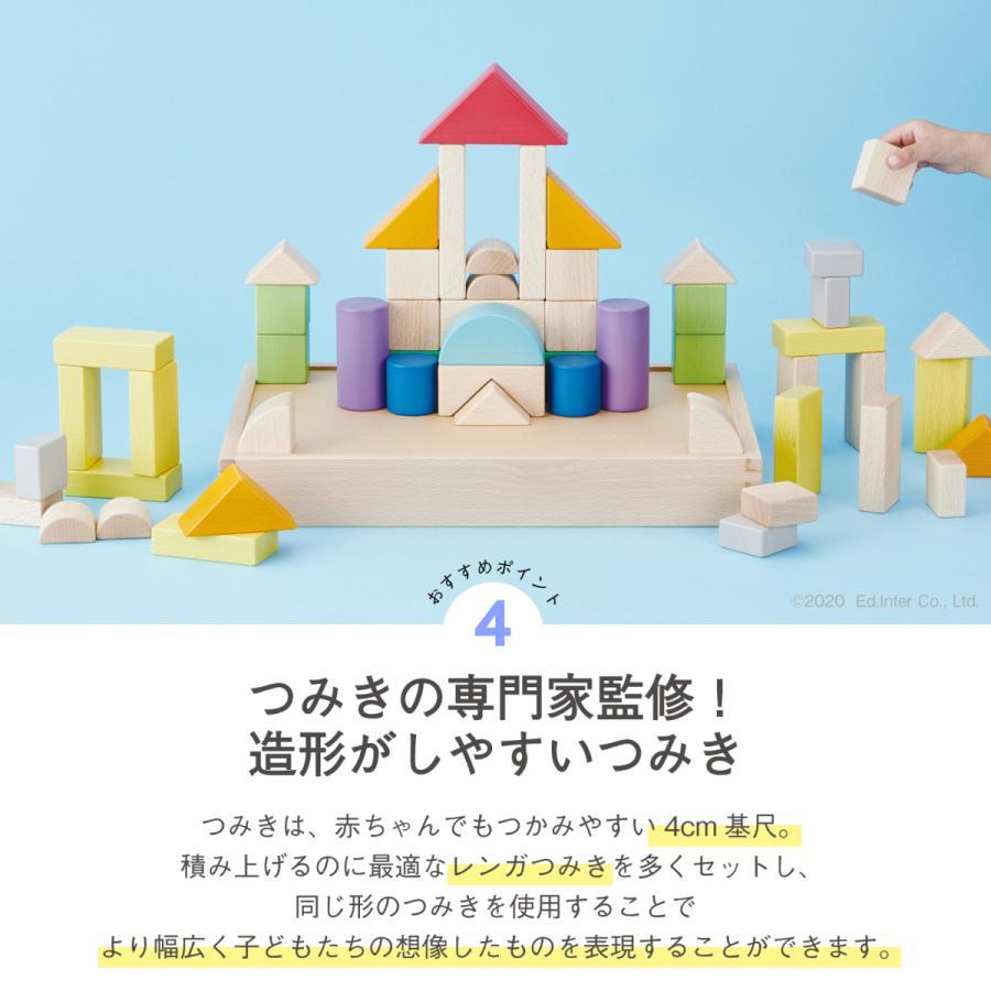 『My First Blocks Tsumin -Color-』出産祝い 木のおもちゃ はじめてのおもちゃ 知育玩具 つみき|littlegenius|13