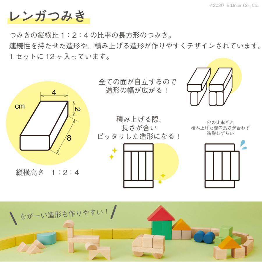 『My First Blocks Tsumin -Color-』出産祝い 木のおもちゃ はじめてのおもちゃ 知育玩具 つみき|littlegenius|14