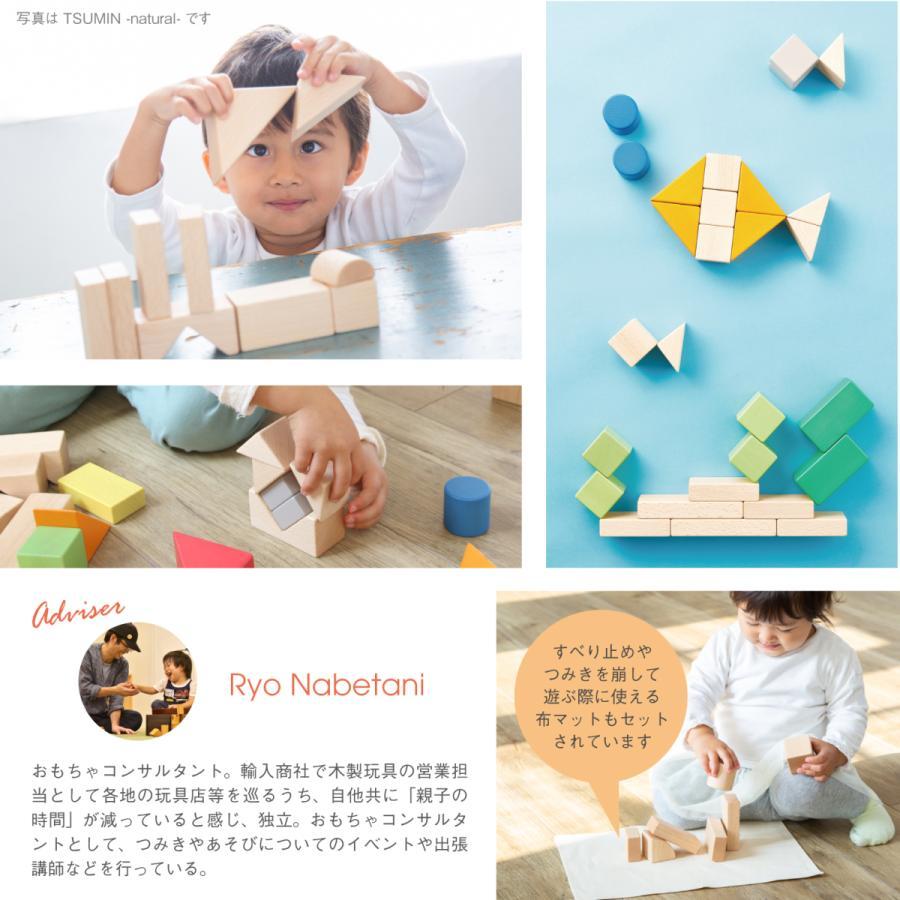 『My First Blocks Tsumin -Color-』出産祝い 木のおもちゃ はじめてのおもちゃ 知育玩具 つみき|littlegenius|15