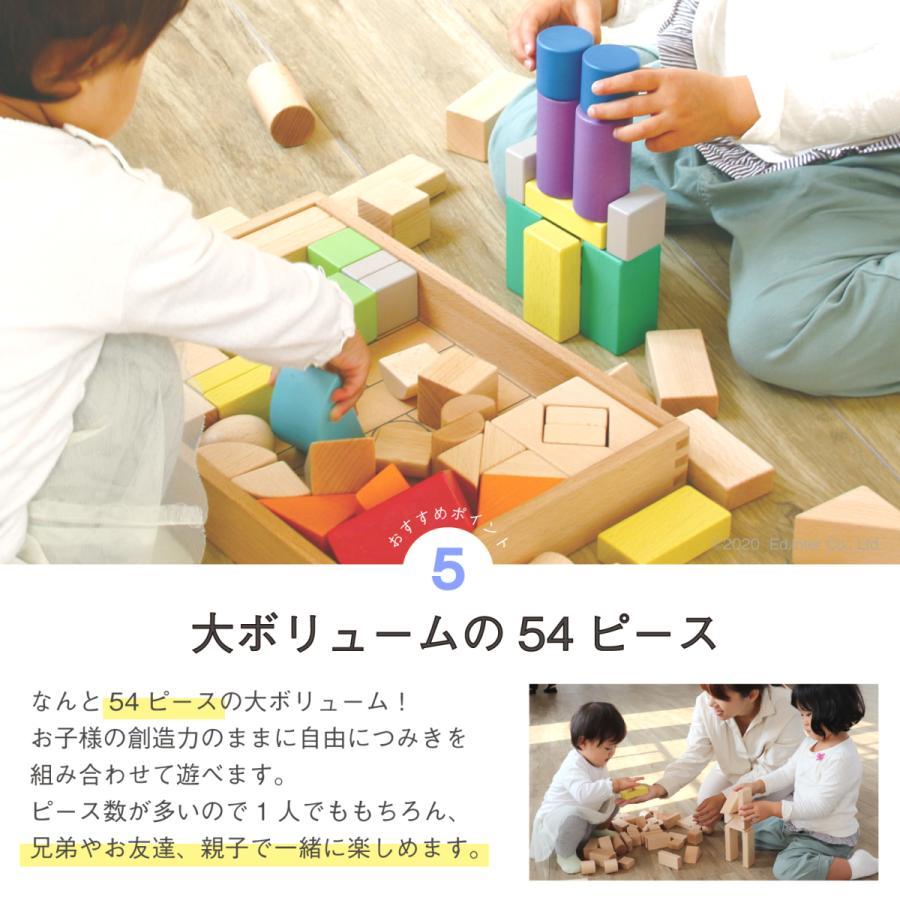 『My First Blocks Tsumin -Color-』出産祝い 木のおもちゃ はじめてのおもちゃ 知育玩具 つみき|littlegenius|16