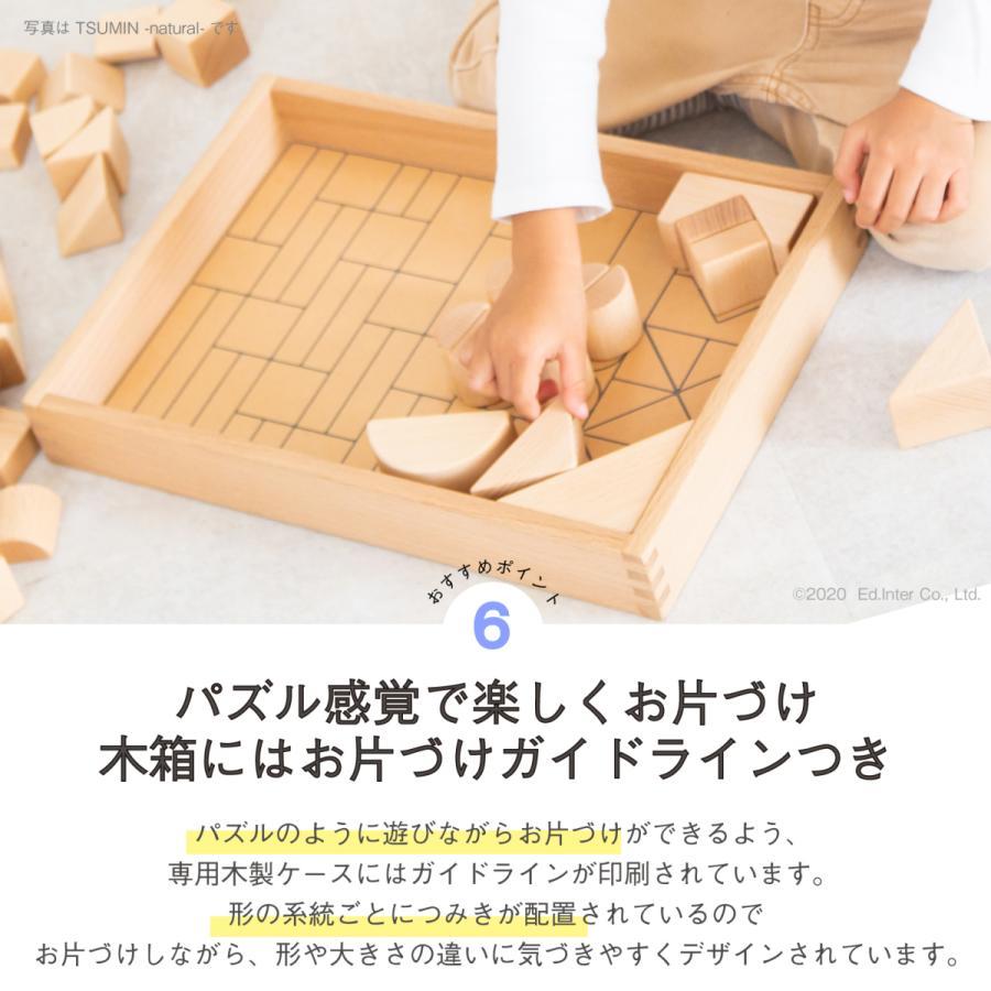 『My First Blocks Tsumin -Color-』出産祝い 木のおもちゃ はじめてのおもちゃ 知育玩具 つみき|littlegenius|17