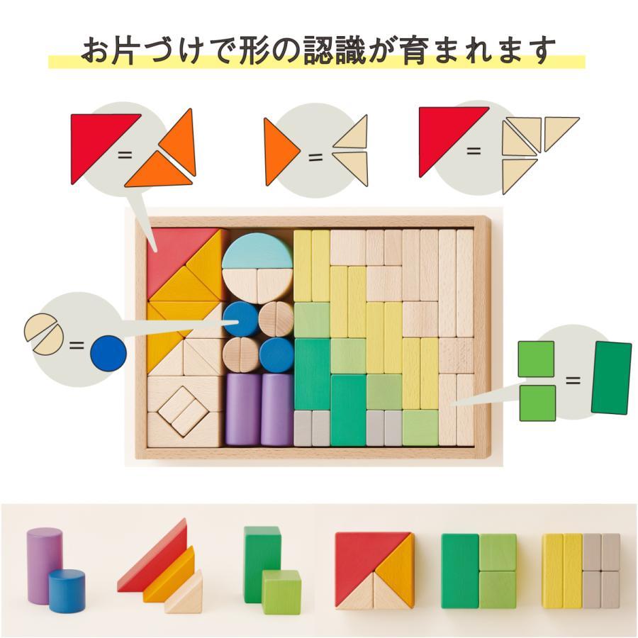 『My First Blocks Tsumin -Color-』出産祝い 木のおもちゃ はじめてのおもちゃ 知育玩具 つみき|littlegenius|18