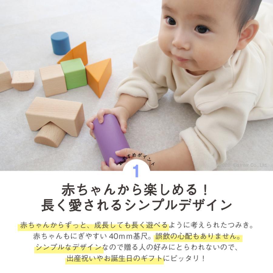 『My First Blocks Tsumin -Color-』出産祝い 木のおもちゃ はじめてのおもちゃ 知育玩具 つみき|littlegenius|04