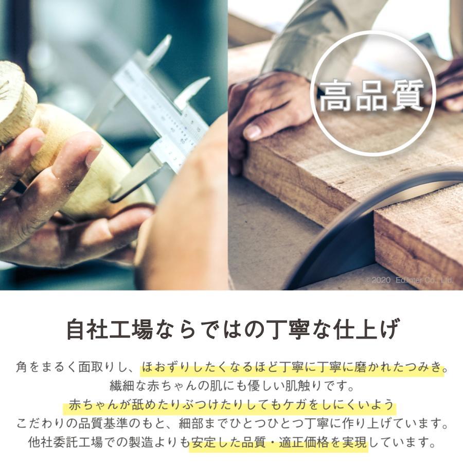 『My First Blocks Tsumin -Color-』出産祝い 木のおもちゃ はじめてのおもちゃ 知育玩具 つみき|littlegenius|05