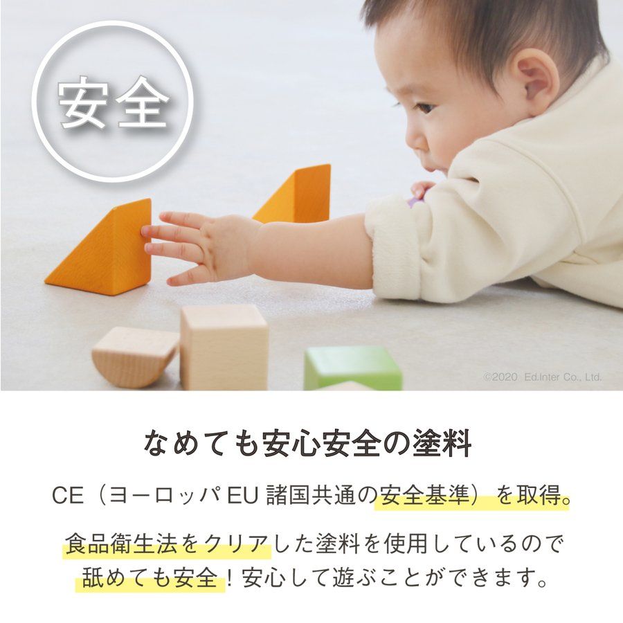 『My First Blocks Tsumin -Color-』出産祝い 木のおもちゃ はじめてのおもちゃ 知育玩具 つみき|littlegenius|06