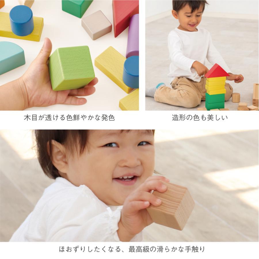 『My First Blocks Tsumin -Color-』出産祝い 木のおもちゃ はじめてのおもちゃ 知育玩具 つみき|littlegenius|07