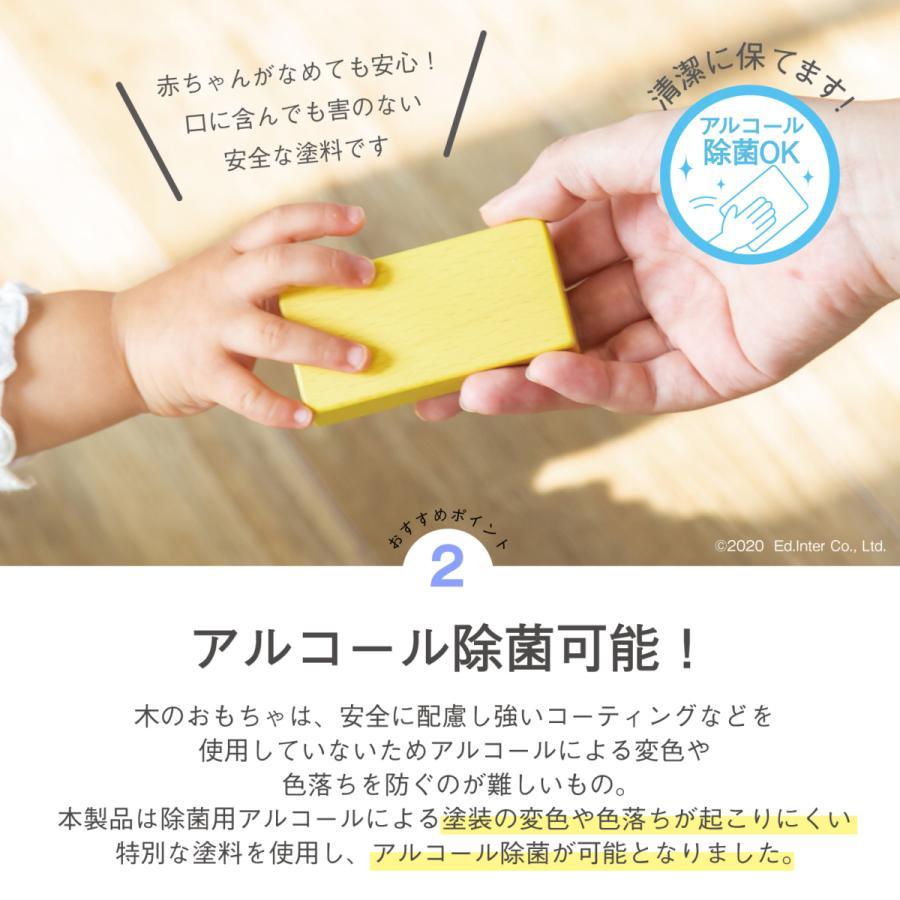 『My First Blocks Tsumin -Color-』出産祝い 木のおもちゃ はじめてのおもちゃ 知育玩具 つみき|littlegenius|08
