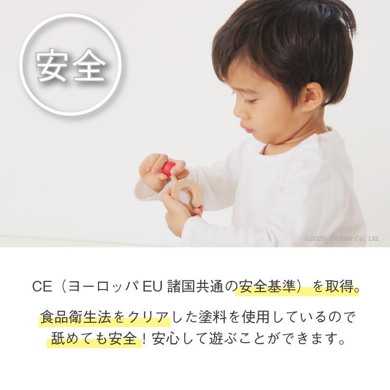 『Connectable Chain Cobit -12pieces-』出産祝い 木のおもちゃ はじめてのおもちゃ 知育玩具[a31310272]|littlegenius|17