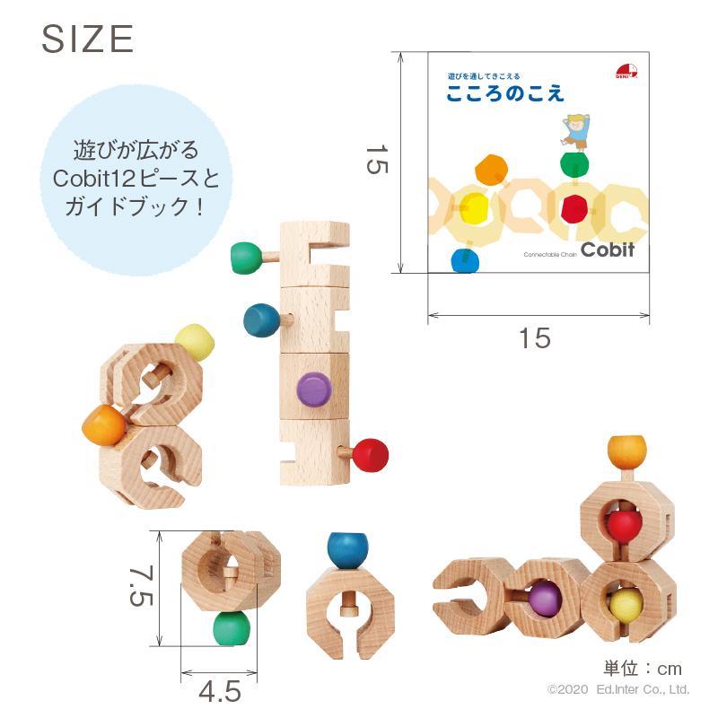 『Connectable Chain Cobit -12pieces-』出産祝い 木のおもちゃ はじめてのおもちゃ 知育玩具[a31310272]|littlegenius|20