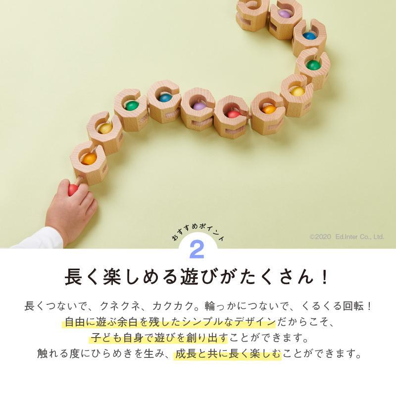 『Connectable Chain Cobit -12pieces-』出産祝い 木のおもちゃ はじめてのおもちゃ 知育玩具[a31310272]|littlegenius|06