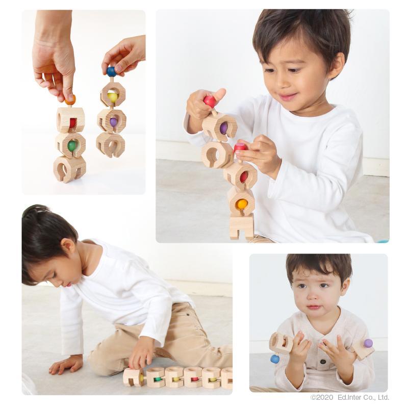 『Connectable Chain Cobit -12pieces-』出産祝い 木のおもちゃ はじめてのおもちゃ 知育玩具[a31310272]|littlegenius|08