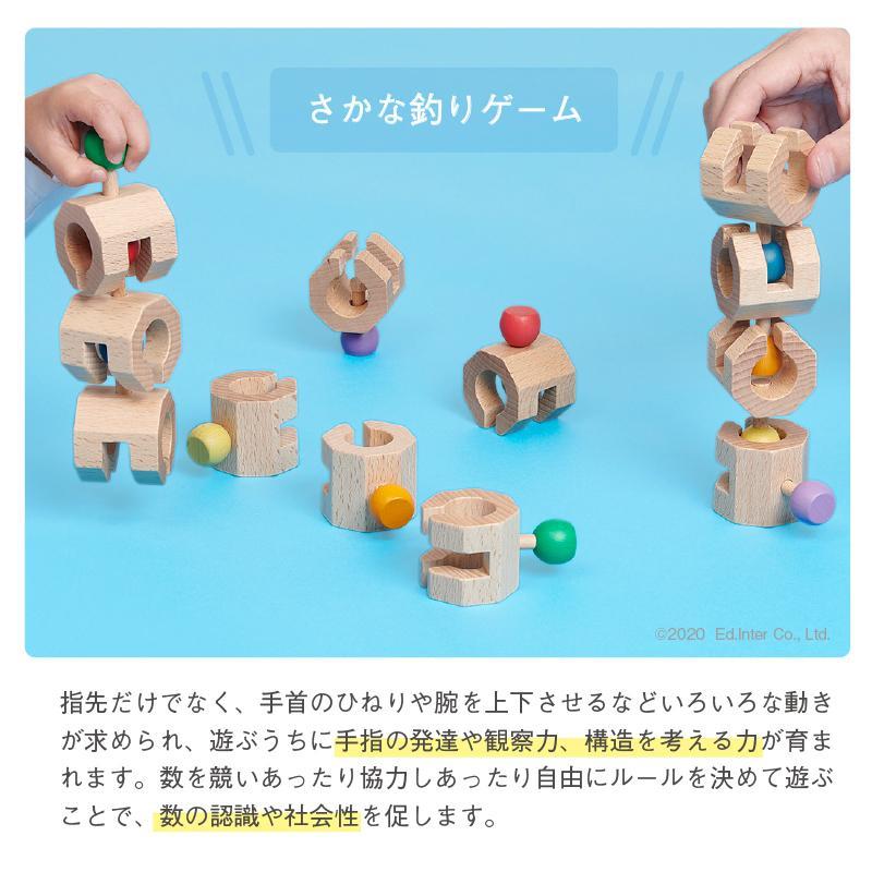 『Connectable Chain Cobit -12pieces-』出産祝い 木のおもちゃ はじめてのおもちゃ 知育玩具[a31310272]|littlegenius|09