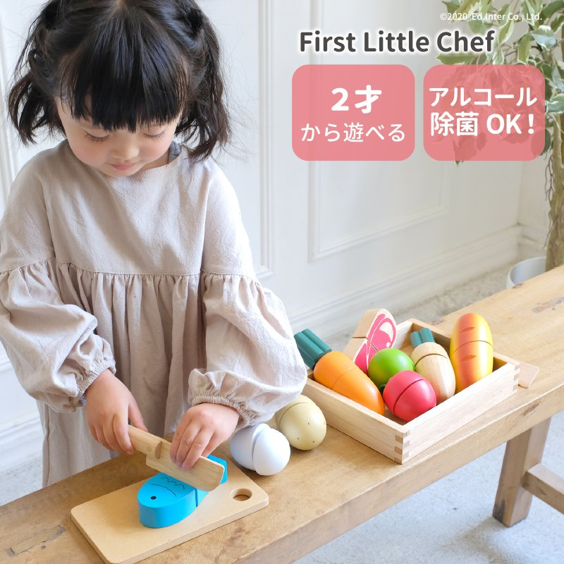 『First Little Chef』出産祝い 木のおもちゃ はじめてのおもちゃ 知育玩具 誕生日プレゼント 男の子 女の子 長く遊べる 木製玩具[a31310291]|littlegenius