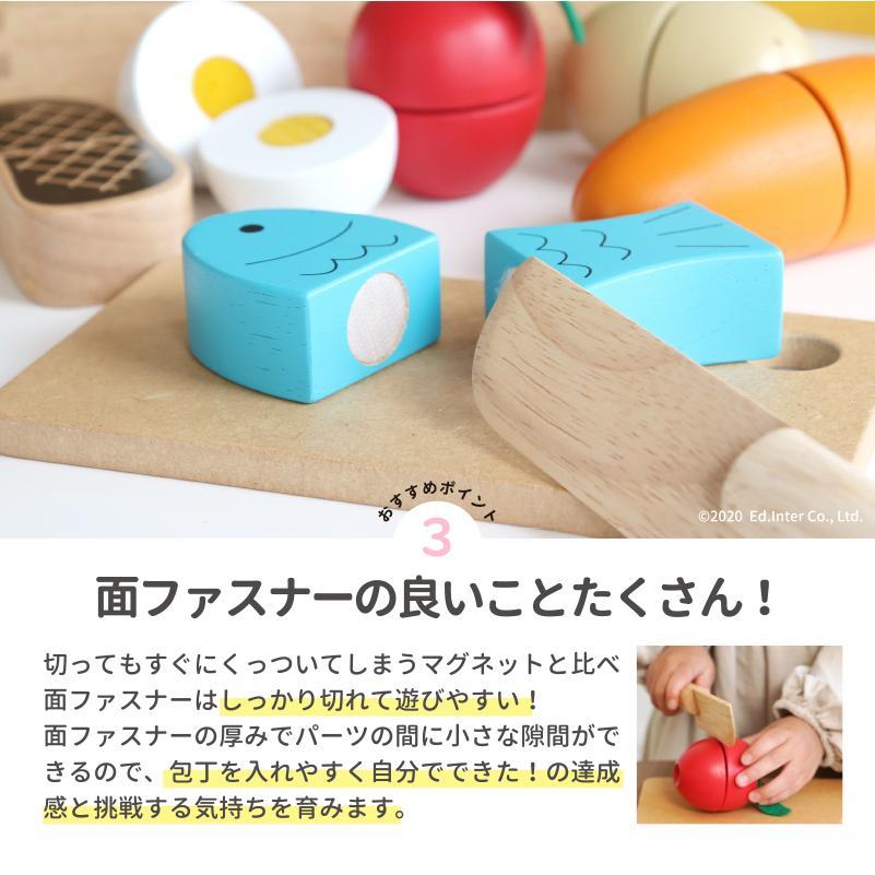 『First Little Chef』出産祝い 木のおもちゃ はじめてのおもちゃ 知育玩具 誕生日プレゼント 男の子 女の子 長く遊べる 木製玩具[a31310291]|littlegenius|11