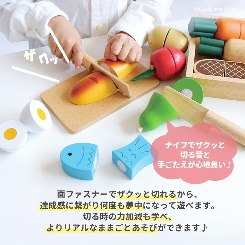 『First Little Chef』出産祝い 木のおもちゃ はじめてのおもちゃ 知育玩具 誕生日プレゼント 男の子 女の子 長く遊べる 木製玩具[a31310291]|littlegenius|12