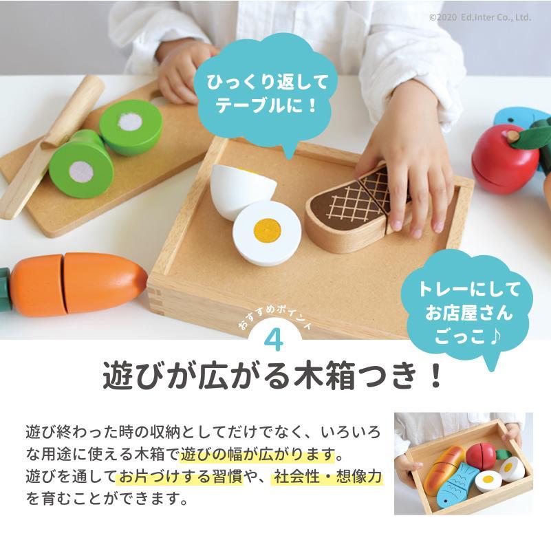 『First Little Chef』出産祝い 木のおもちゃ はじめてのおもちゃ 知育玩具 誕生日プレゼント 男の子 女の子 長く遊べる 木製玩具[a31310291]|littlegenius|13