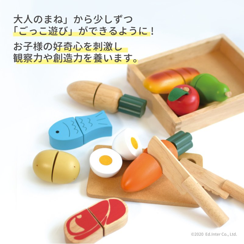 『First Little Chef』出産祝い 木のおもちゃ はじめてのおもちゃ 知育玩具 誕生日プレゼント 男の子 女の子 長く遊べる 木製玩具[a31310291]|littlegenius|07