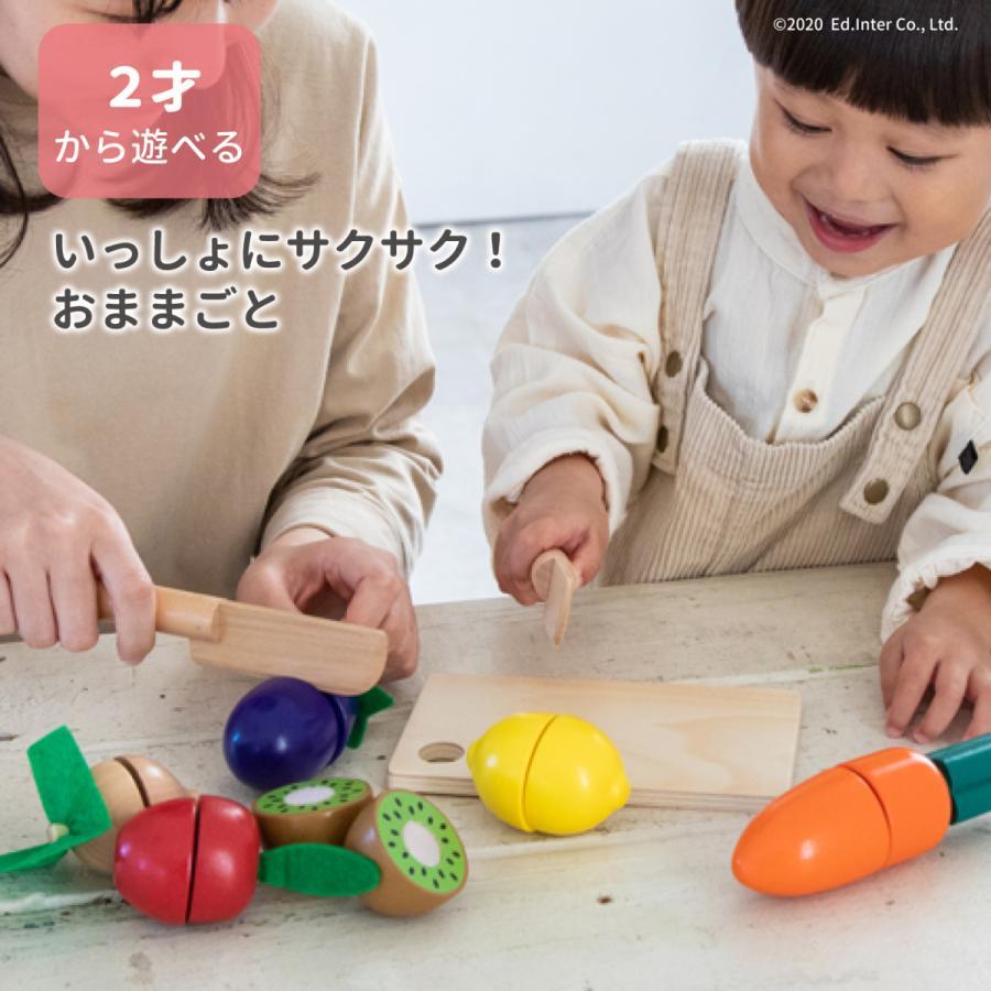 『いっしょにサクサク!おままごと』出産祝い 木のおもちゃ はじめてのおもちゃ 知育玩具 誕生日プレゼント 女の子 長く遊べる 木製玩具[a31310293] littlegenius
