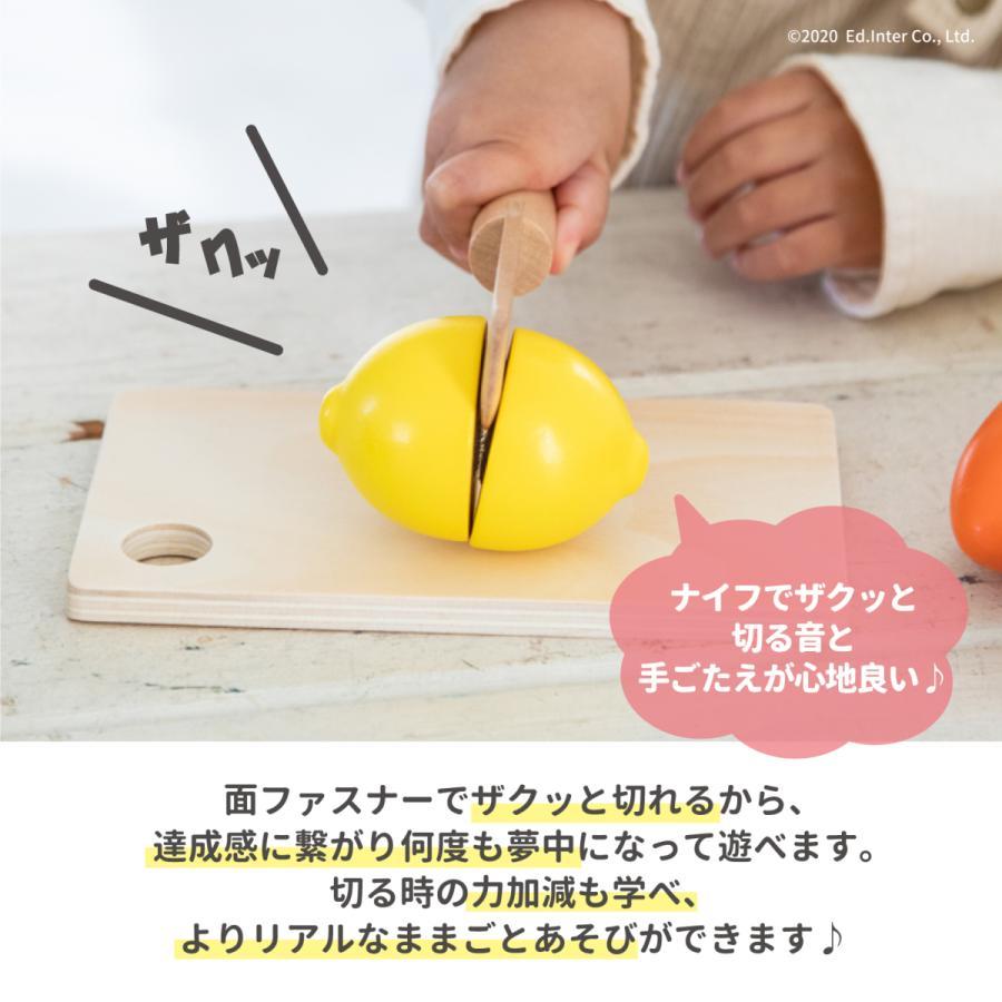 『いっしょにサクサク!おままごと』出産祝い 木のおもちゃ はじめてのおもちゃ 知育玩具 誕生日プレゼント 女の子 長く遊べる 木製玩具[a31310293] littlegenius 13