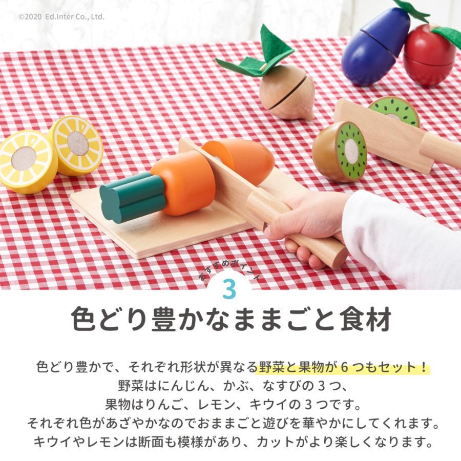 『いっしょにサクサク!おままごと』出産祝い 木のおもちゃ はじめてのおもちゃ 知育玩具 誕生日プレゼント 女の子 長く遊べる 木製玩具[a31310293] littlegenius 14