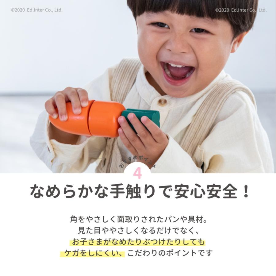 『いっしょにサクサク!おままごと』出産祝い 木のおもちゃ はじめてのおもちゃ 知育玩具 誕生日プレゼント 女の子 長く遊べる 木製玩具[a31310293] littlegenius 16