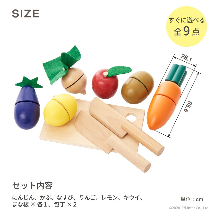 『いっしょにサクサク!おままごと』出産祝い 木のおもちゃ はじめてのおもちゃ 知育玩具 誕生日プレゼント 女の子 長く遊べる 木製玩具[a31310293] littlegenius 18