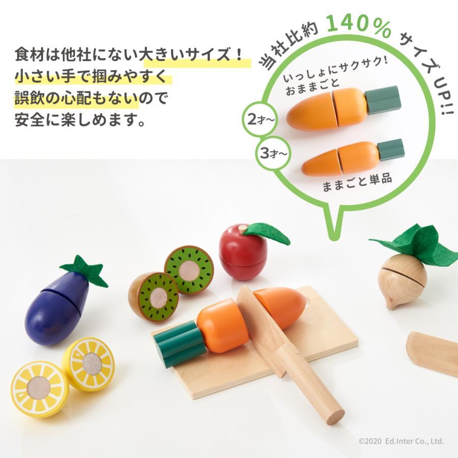 『いっしょにサクサク!おままごと』出産祝い 木のおもちゃ はじめてのおもちゃ 知育玩具 誕生日プレゼント 女の子 長く遊べる 木製玩具[a31310293] littlegenius 05