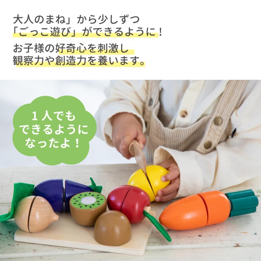 『いっしょにサクサク!おままごと』出産祝い 木のおもちゃ はじめてのおもちゃ 知育玩具 誕生日プレゼント 女の子 長く遊べる 木製玩具[a31310293] littlegenius 07