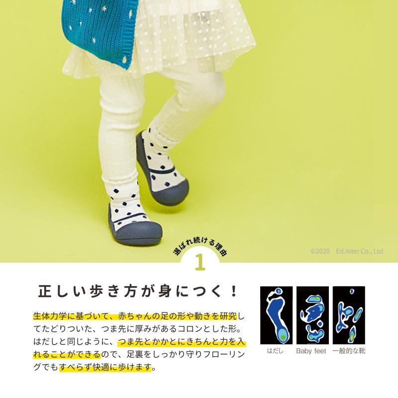 『Babyfeet SOU・SOU そすう はなつばき』出産祝い ベビーフィート ベビーシューズ 誕生日プレゼント SOUSOU 長く使える 避難靴 littlegenius 05