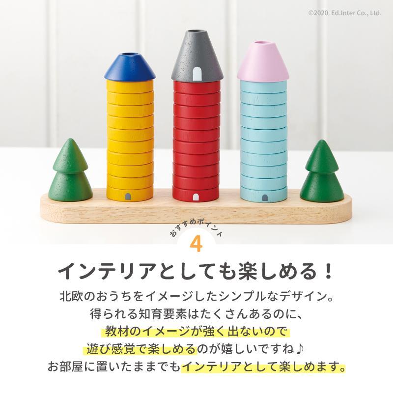 『森のリングタワー』出産祝い 木のおもちゃ はじめてのおもちゃ 知育玩具 誕生日プレゼント 男の子 女の子 長く遊べる[a31310290]|littlegenius|11