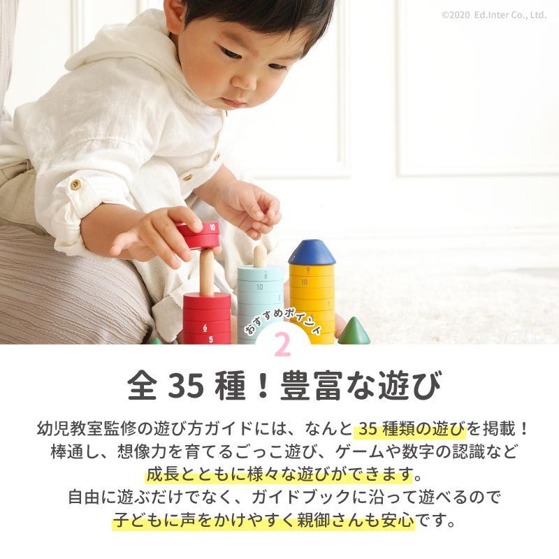 『森のリングタワー』出産祝い 木のおもちゃ はじめてのおもちゃ 知育玩具 誕生日プレゼント 男の子 女の子 長く遊べる[a31310290]|littlegenius|06