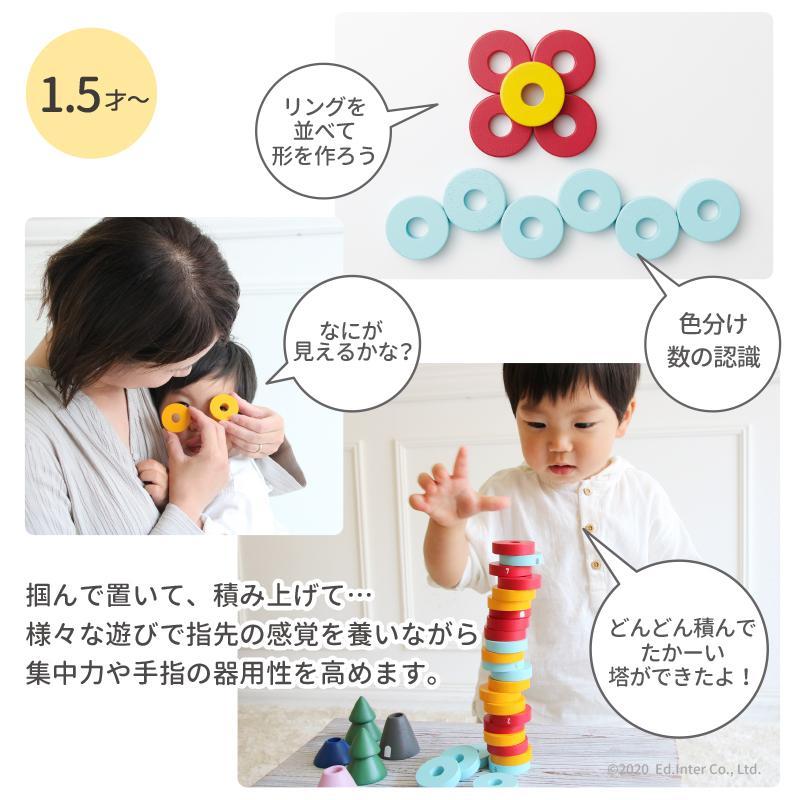 『森のリングタワー』出産祝い 木のおもちゃ はじめてのおもちゃ 知育玩具 誕生日プレゼント 男の子 女の子 長く遊べる[a31310290]|littlegenius|07