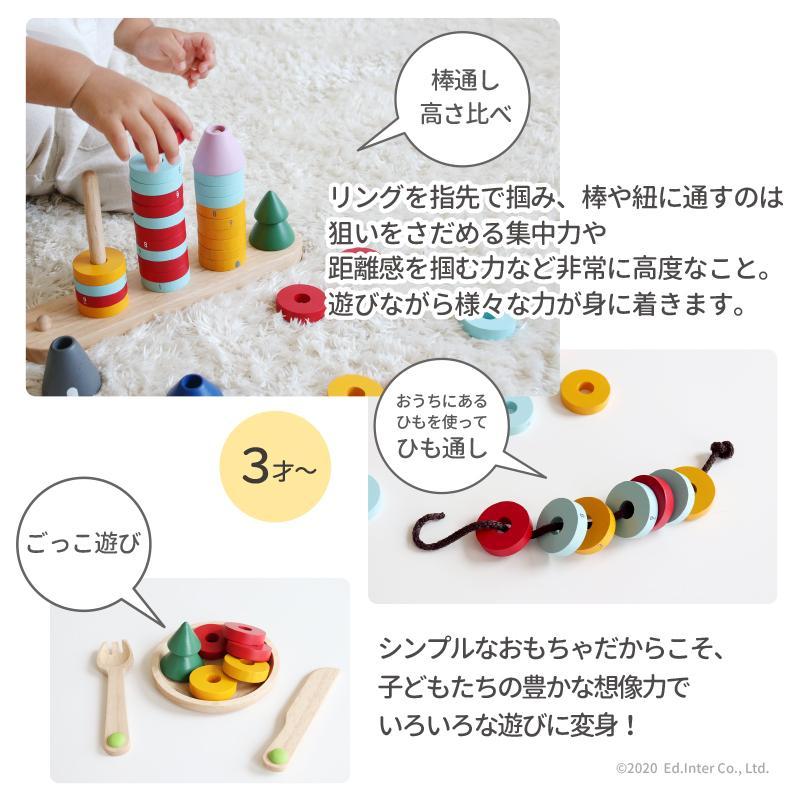 『森のリングタワー』出産祝い 木のおもちゃ はじめてのおもちゃ 知育玩具 誕生日プレゼント 男の子 女の子 長く遊べる[a31310290]|littlegenius|08
