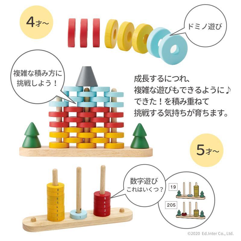 『森のリングタワー』出産祝い 木のおもちゃ はじめてのおもちゃ 知育玩具 誕生日プレゼント 男の子 女の子 長く遊べる[a31310290]|littlegenius|09