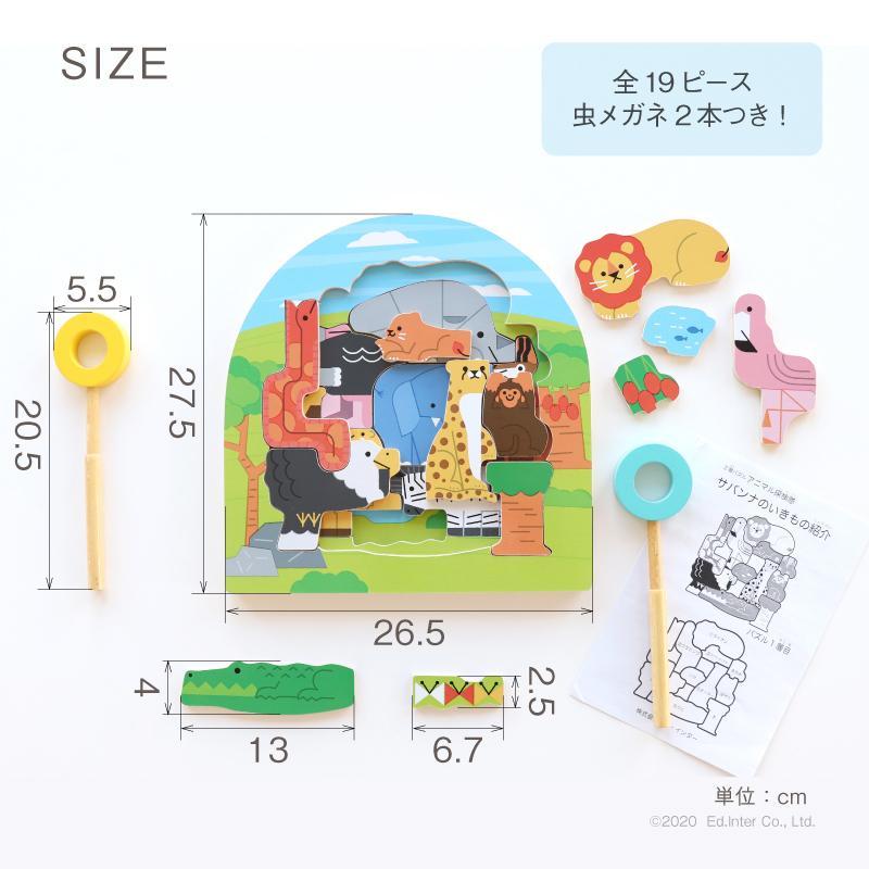 『2層パズル アニマル探検隊』出産祝い 木のおもちゃ はじめてのおもちゃ 知育玩具 誕生日プレゼント 男の子 女の子[a31310297] littlegenius 13
