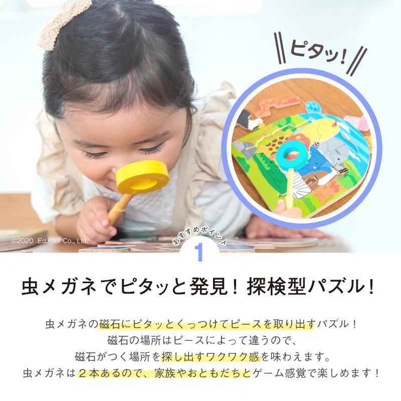 『2層パズル アニマル探検隊』出産祝い 木のおもちゃ はじめてのおもちゃ 知育玩具 誕生日プレゼント 男の子 女の子[a31310297] littlegenius 04