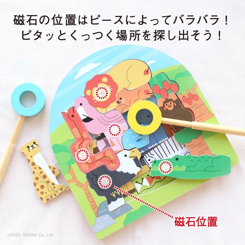 『2層パズル アニマル探検隊』出産祝い 木のおもちゃ はじめてのおもちゃ 知育玩具 誕生日プレゼント 男の子 女の子[a31310297] littlegenius 05