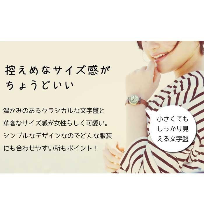 腕時計 レディース 可愛い リトルマジック 時計 おしゃれ 小さめ 1重巻き アンティーク 腕時計 本革 防水 人気 ブランド ブレスレット 腕時計 レディース 時計|littlemagic|13