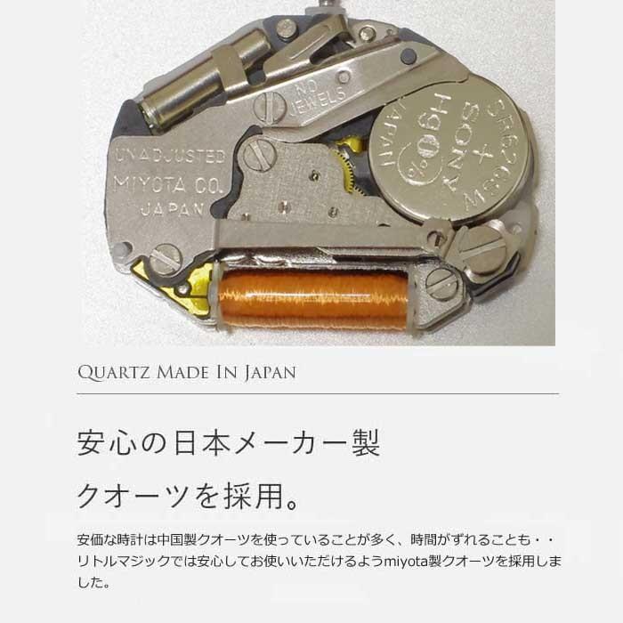 腕時計 レディース 可愛い リトルマジック 時計 おしゃれ 小さめ 1重巻き アンティーク 腕時計 本革 防水 人気 ブランド ブレスレット 腕時計 レディース 時計|littlemagic|15