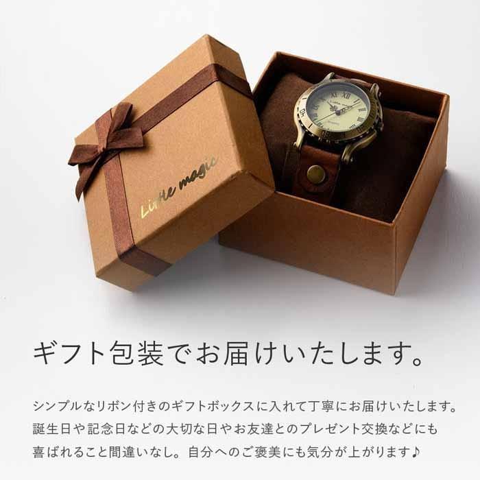 腕時計 レディース 可愛い リトルマジック 時計 おしゃれ 小さめ 1重巻き アンティーク 腕時計 本革 防水 人気 ブランド ブレスレット 腕時計 レディース 時計|littlemagic|17