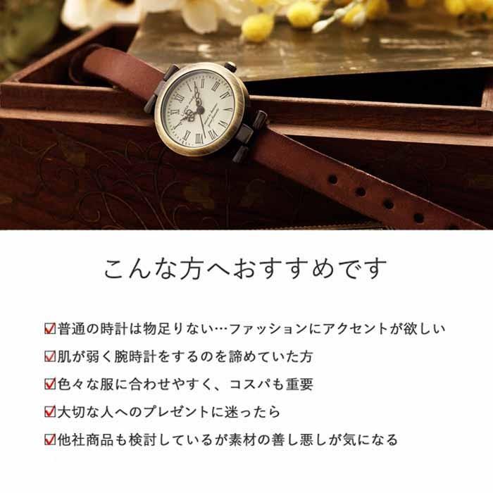 腕時計 レディース 可愛い リトルマジック 時計 おしゃれ 小さめ 1重巻き アンティーク 腕時計 本革 防水 人気 ブランド ブレスレット 腕時計 レディース 時計|littlemagic|03